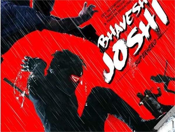 movie review of bhavesh joshi