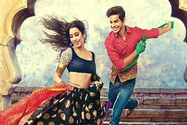 जाह्नवी और ईशान की फिल्म धड़क का दूसरा गाना 'झिंगाट' हुआ रिलीज