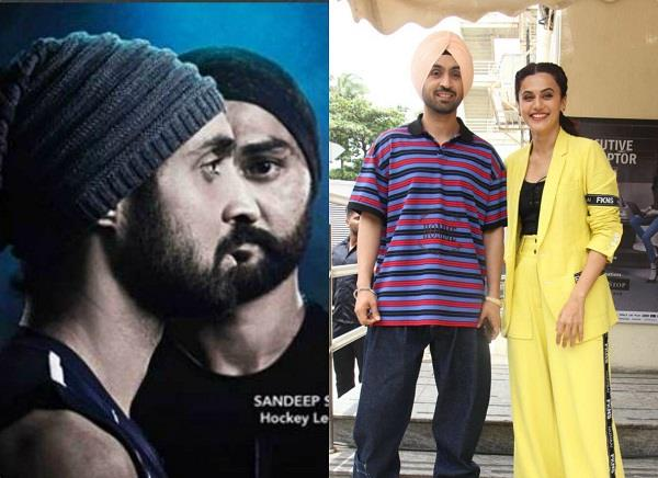 soorma trailer out now