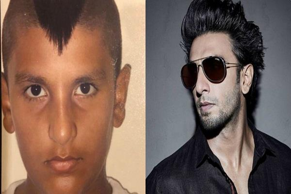 ranveer singh share childhood photo on instagram