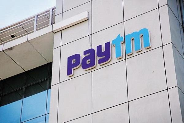 paytm inbox now offers live tv games news and cricket