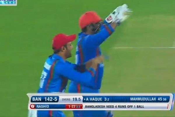 nagin dance by afghanistan cricket team after beat bangladesh