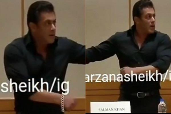 salman khan is dancing in press conference