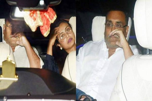 aditya chopra and rani mukherjee latest pictures