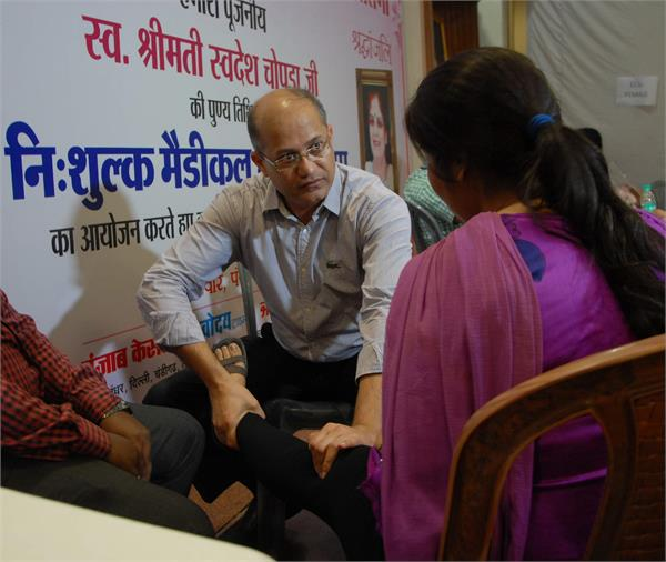 conduct free medical camp on the death anniversary of mrs swadesh chopra