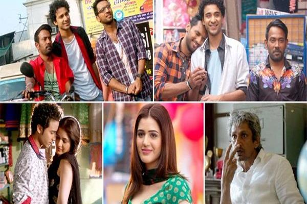 nawabzaade trailer out