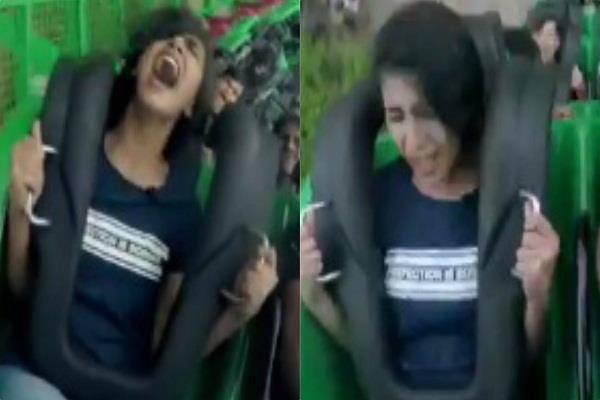 प्रिया प्रकाश को चैलेंज एक्सेप्ट करना पड़ा भारी, राइड के दौरान घबराते हुए मारी चीखें