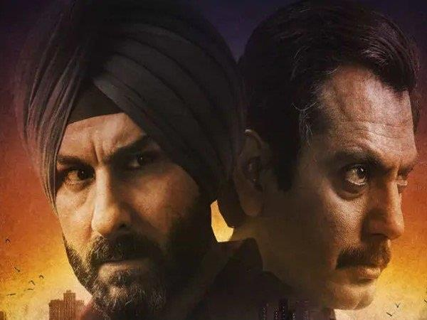 rajiv sinha withdrew his complaint on sacred games