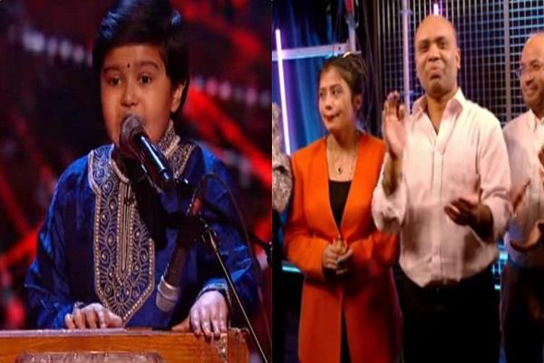 भारतीय बच्चे ने हारमोनियम की धुन पर गाया गाना, वीडियो हुआ वायरल