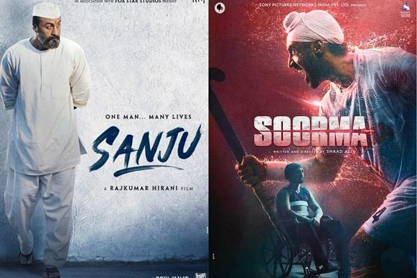 box office collection of soorma and sanju