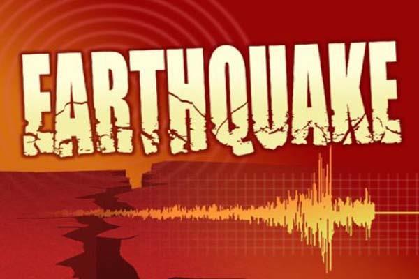 earthquake hits peru with 8 magnitude