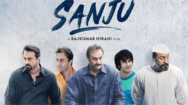 rajkumar hirani film sanju completes 3 years of release