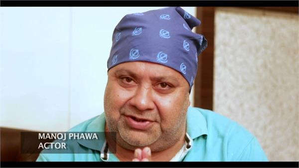manoj pahwa bollywood actor