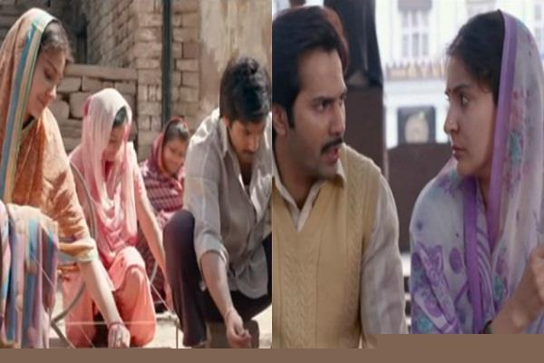 film sui dhaga trailer release