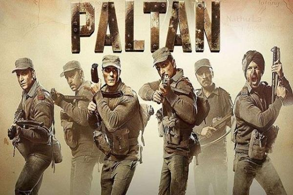 real army soldiers have special training to paltan stars