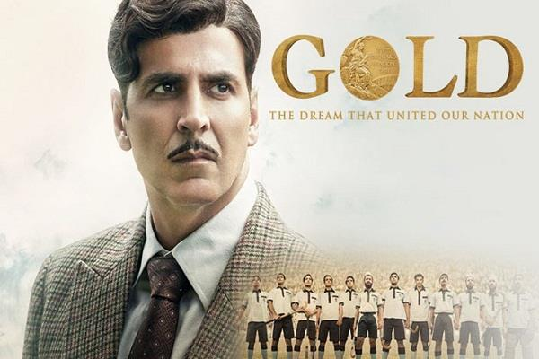 movie review of gold