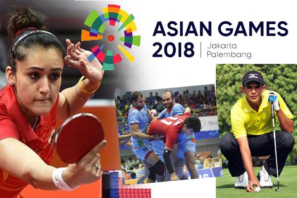 asian games overlook
