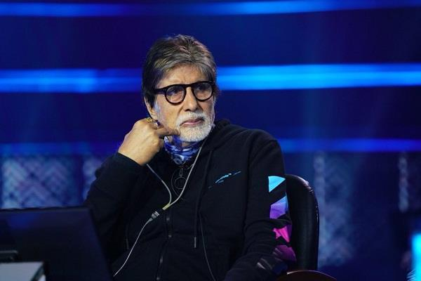 amitabh bachchan started shooting for kbc 10
