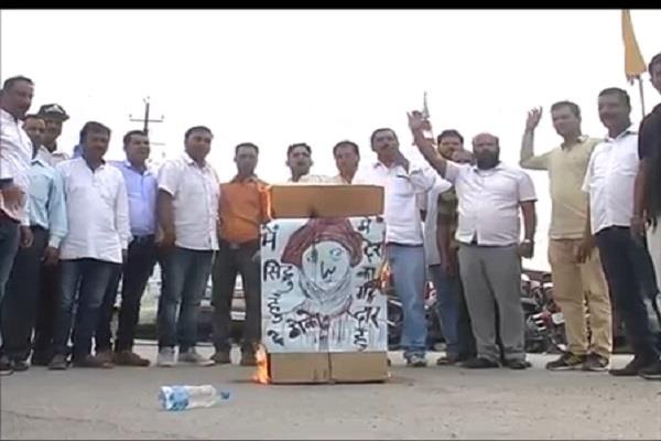 bjp said sidhu taken anti national step