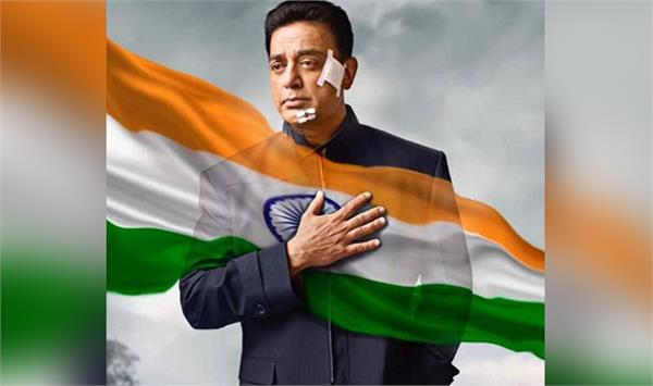 kamal hassan movie release or not