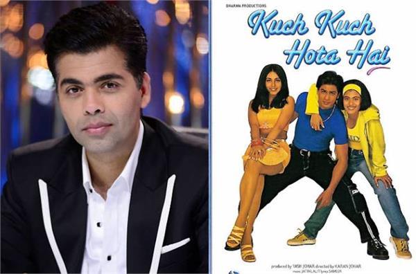 filmmaker karan johar and film kuch kuch hota hai