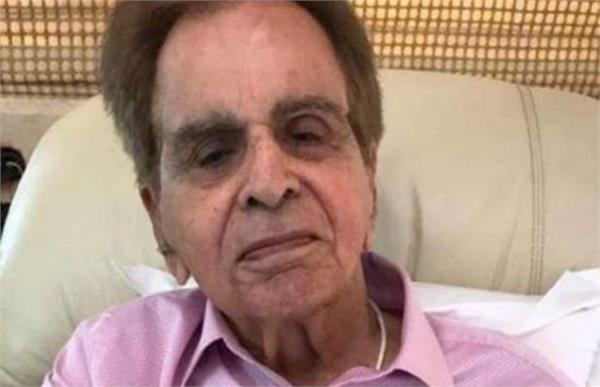 dilip kumar will not discharge from hospital for 3 more days