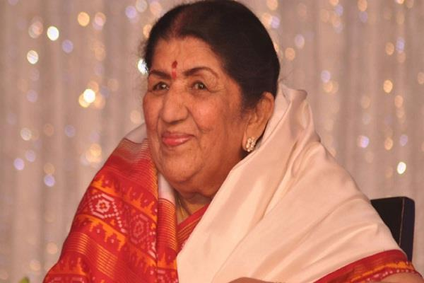 histroy of the day lata mangeshkar california poland chicago