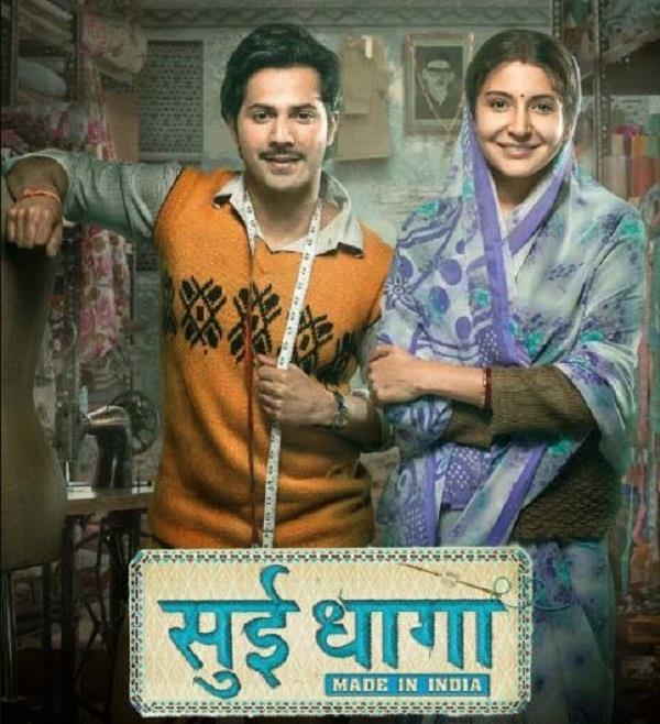 anushka sharma and varun dhawan sui dhaaga second poster out
