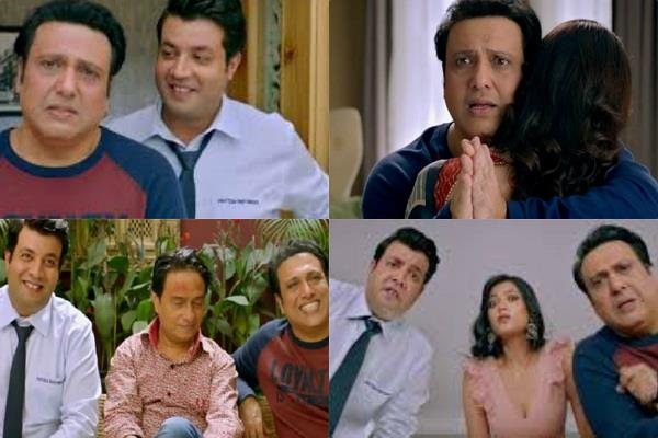 film fryday starring govinda trailer released