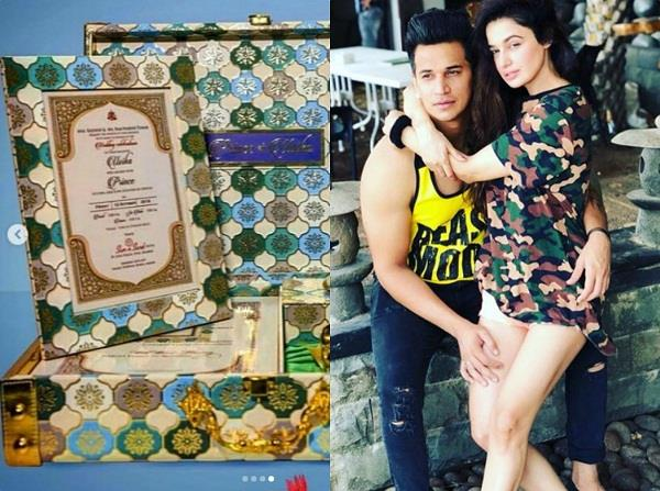 prince narula and yuvika chaudhary wedding card