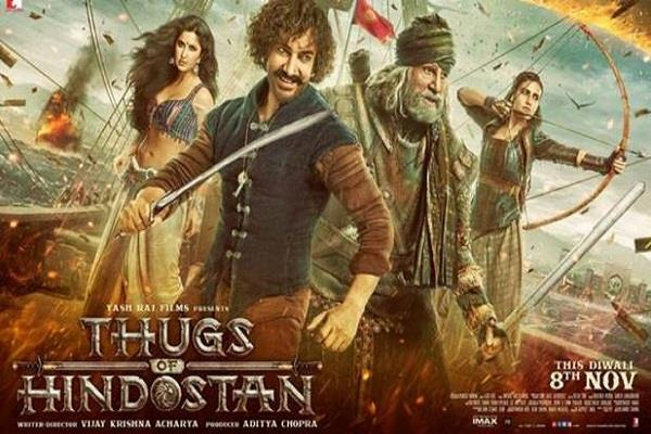 thugs of hindostan first poster out