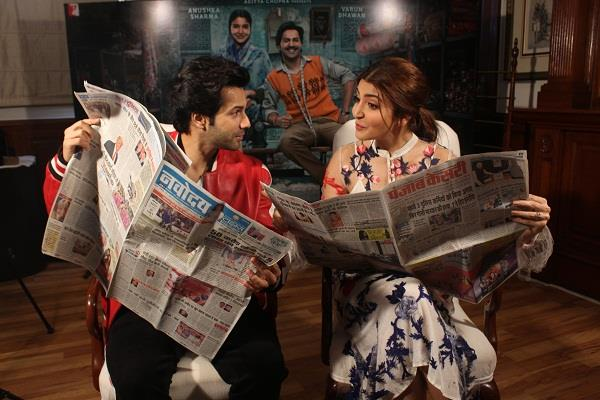 exclusive interview of sui dhaaga