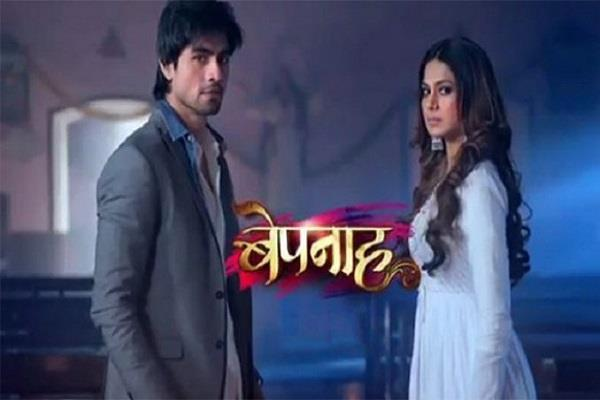 twist in show bepannaah