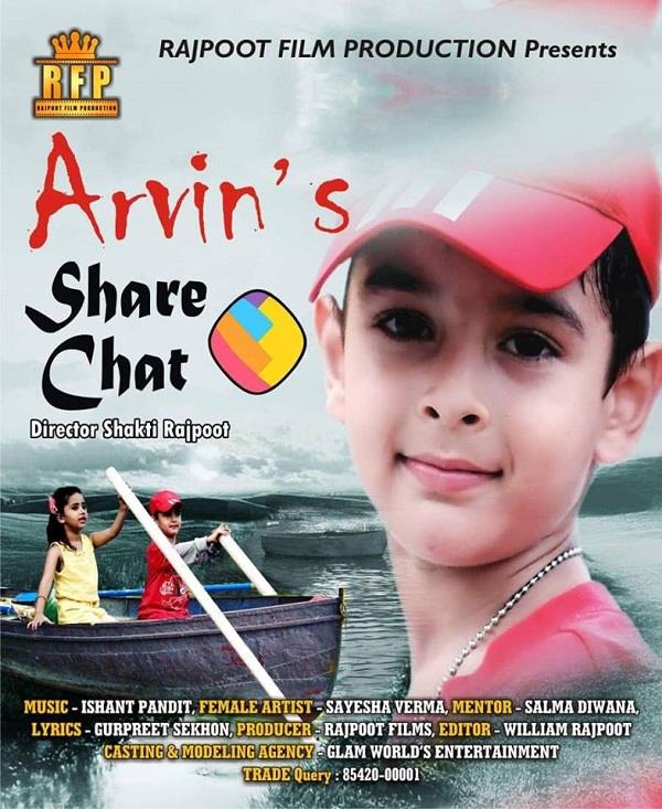 arvin song share chat release