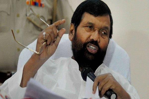 paswan praises steps protection writing amarendra
