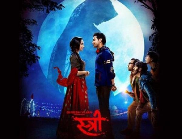 rajkummar shraddha film stree box office collection