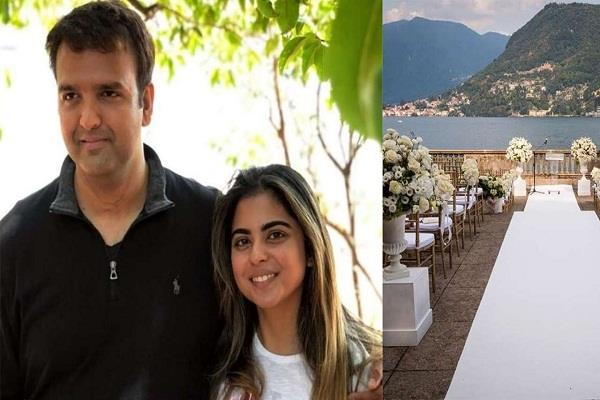 मुकेश अंबानी की बेटी ईशा की सगाई का जश्न चलेगा 3 दिन, बुक की दुनिया की सबसे खूबसूरत जगह