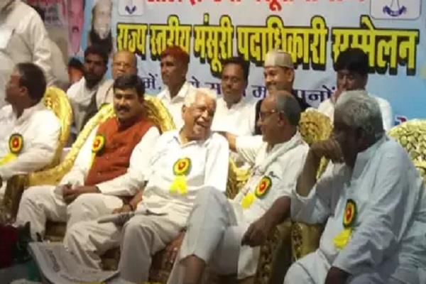 diggy praised gaur said babulal before all the bjp children