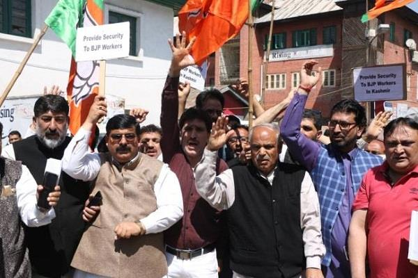 bjp will celebrate jammu and kashmir merger day on 26 october