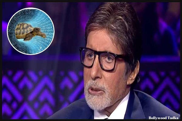 kbc amitabh bachchan saying about his home internet speed