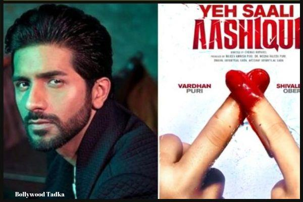 bollywood actor amrish puri grandson vardhan puri debut movie yeh saali aashiqui