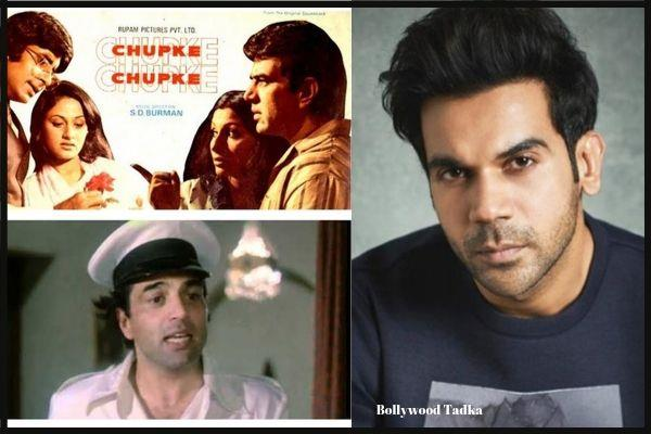 dharmendra and rajkummar rao