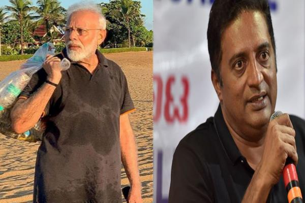prakash raj tweet over pm modi mahabalipuram viral video