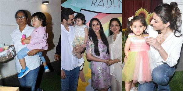 taimur inaaya khemu hema malini at esha deols daughter radhya birthday party