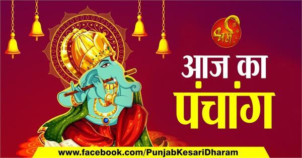 todays almanac in hindi