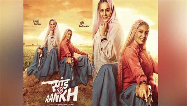 xclusive interview with saand ki aankh star cast taapsee pannu