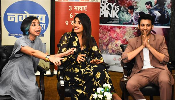 the sky is pink priyanka chopra jonas shonali bose exclusive interview