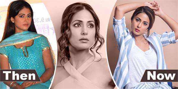 कभी ऐसी दिखती थीं 'फैशन आइकॉन' हिना खान, अब स्टाइल में देती हैं बाॅलीवुड की हसीनाओं को टक्कर