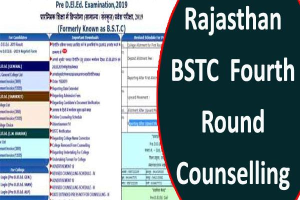 rajasthan bstc 2019 registration starts for fourth round of counseling