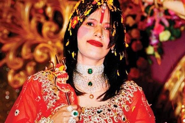 radhe ma punjab and haryana high court high court police